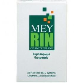 MEYRIN Συμπλήρωμα Διατροφής για την Αντιμετώπιση της Τριχόπτωσης 30caps