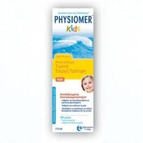 PHYSIOMER Kids Ρινικό διάλυμα Υγιεινή ενεργή πρόληψη 115ml