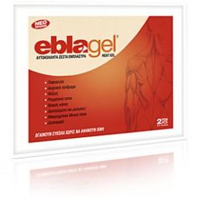 EBLAGEL Hot Blaster Έμπλαστρο 2 τεμάχια