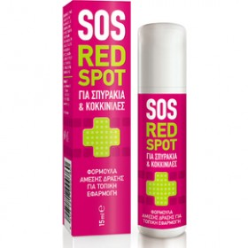PHARMASEPT SOS Red Spot - Φόρμουλα άμεσης τοπικής δράσης για σπυράκια και κοκκινίλες 15ml