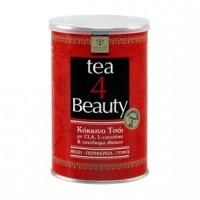 SAMCOS Tea For Beauty Κόκκινο Τσάι για Αδυνάτισμα σε Μέση – Περιφέρεια – Γοφοί 200gr