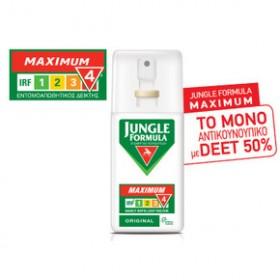 JUNGLE FORMULA Maximum Original - για μέγιστη προστασία από τα κουνούπια μεγάλης διάρκειας 75ml