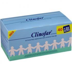 CLINOFAR Αμπούλες 5ml x 40τεμ+20 ΔΩΡΟ