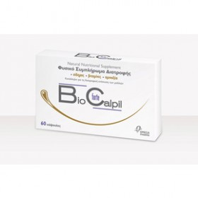 BioCalpil Forte 60 καψάκια