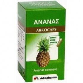 ARKOPHARMA Ανανάς Συμπλήρωμα διατροφής για την αντιμετώπιση της κυτταρίτιδας 45 Φυτικές κάψουλες
