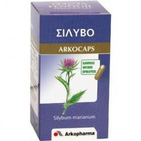 ARKOPHARMA Σίλυβο Συμπλήρωμα διατροφής για την αντιμετώπιση της δυσπεψίας 45 Φυτικές κάψουλες