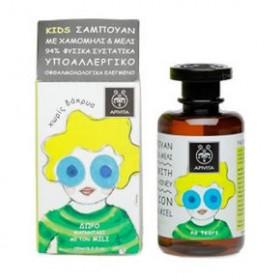 APIVITA Kids Σαμπουάν με Χαμομήλι & Μέλι 250ml / 8.5fl.oz