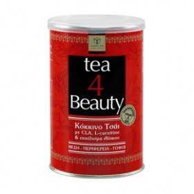 SAMCOS Tea For Beauty - Κόκκινο τσάι για αδυνάτισμα σε μέση – περιφέρεια – γοφοί 200gr