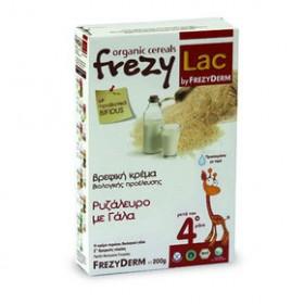 FREZYDERM Frezylac Ρυζάλευρο με Γάλα 200gr