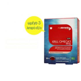 My Elements Krill Omega 3 500mg 30 Tabs
