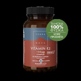 TERRANOVA Vitamin K2 100μg (as MenaQ7) 50 Κάψουλες