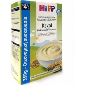 HIPP Κρέμα Δημητριακών Βιολογικής Καλλιέργειας με Κεχρί , Ρύζι & Καλαμπόκι απο τον 4ο Μήνα και Μετά 350g