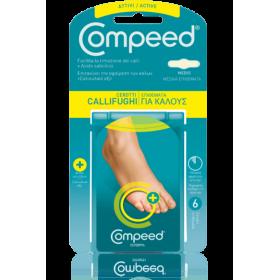 COMPEED Active Callifughi Cerotti Επιθέματα για Κάλους με Σαλικυλικό Οξύ Μέγεθος Medium 6τμχ