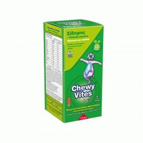 CHEWY Vites Σίδηρος Συμπλήρωμα Διατροφής για Παιδιά 60 τεμάχια