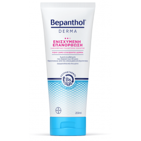 BEPANTHOL Derma Καθημερινό Γαλάκτωμα Σώματος για Ενισχυμένη Επανόρθωση του Πολύ Ξηρού & Ευαίσθητου Δέρματος 200ml