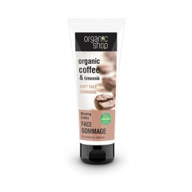 ORGANIC SHOP Face Gommage Morning Coffee Απαλό Scrub Προσώπου Morning Coffee 75ml