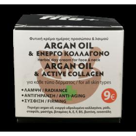 FITO+ Φυτική Κρέμα Ημέρας Προσώπου & Λαιμού Argan Oil & Ενεργό Κολλαγόνο για Κάθε Τύπο Δέρματος 50ml