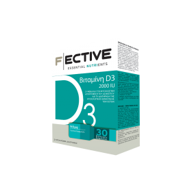 F ECTIVE by AMBITAS Βιταμίνη D3 50μg 2000IU 30 Μαλακές Κάψουλες