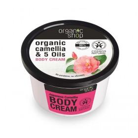 ORGANIC SHOP Body Cream Japanese Camellia Κρέμα Σώματος Βιολογική Καμέλια & 5 Έλαια 250ml
