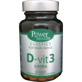POWER HEALTH D-Vit 3 2000IU 60 Δισκία