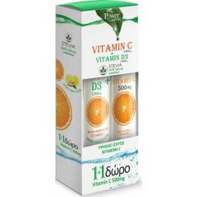 POWER HEALTH Vitamin C 1000mg με Στέβια & Γεύση Τζίντζερ-Λεμόνι + Vitamin D3 1000iu 24 Eff Caps & Δωρο Vitamin C 500mg με Γεύση Πορτοκάλι 20 Eff Caps