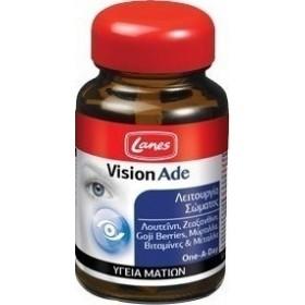 LANES VisionAde Συμπλήρωμα Διατροφής για τα Μάτια 30 Ταμπλέτες