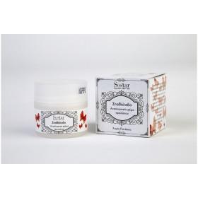SOSTAR Hypericum Oil Rejuvenating Face Cream Αναπλαστική Κρέμα Προσώπου με Σπαθόλαδο 50ml