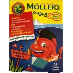 MOLLER'S Omega-3 για Παιδιά Ψαράκια-Ζελέδάκια Φράουλα 36 Ζελεδάκια