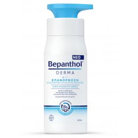 BEPANTHOL Derma Καθημερινό Γαλάκτωμα Σώματος για Επανόρθωση του Ξηρού & Ευαίσθητου Δέρματος 400ml