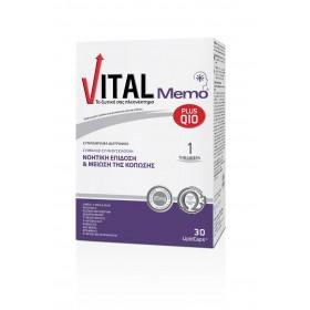VITAL PLUS Q10 Memo Πολυβιταμινούχο Συμπλήρωμα Διατροφής Για Καλή Μνήμη 30 Δισκία