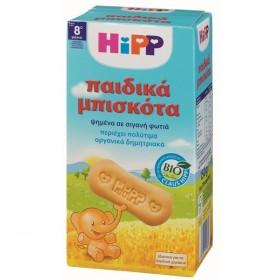 HIPP Παιδικά μπισκότα από τον 8ο μήνα 150gr
