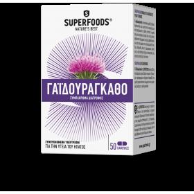 SUPERFOODS Γαιδουράγκαθο 50caps