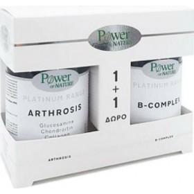 POWER HEALTH Power of Nature Platinum Range 1+1 Arthrosis 30 Ταμπλέτες & B-Complex 20 Ταμπλέτες