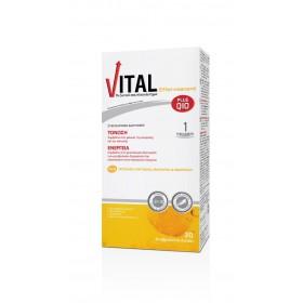 VITAL PLUS Q10 Eeffervescent Πολυβιταμινούχο Συμπλήρωμα Διατροφής 30 Αναβράζοντα Δισκία