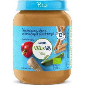 NESTLE NaturNes Bio Έτοιμο Βιολογικό Βρεφικό Γεύμα με Ζυμαρικά Ολικής Άλεσης , Παστινάκη και Γλυκιά Πιπεριά απο 12 Μηνών 190g