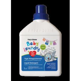 FREZYDERM Baby Laundry - Υγρό απορρυπαντικό ειδικά σχεδιασμένο για βρεφικά ρούχα 1L