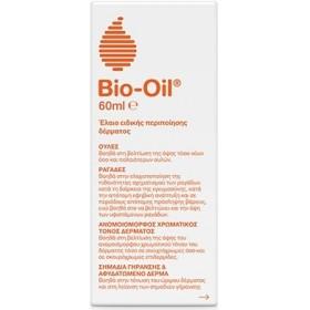 BIO-OIL PurCellin Oil Ειδική Περιποίηση της Επιδερμίδας για Ουλές-Ραγάδες-Σημάδια Γήρανσης 60ml