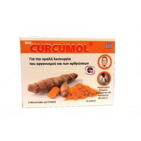 MEDICHROM Bio Curcumol Συμπλήρωμα Διατροφής με Κουρκουμίνη για την Ενδυνάμωση των Αρθρώσεων 30 Ταμπλέτες