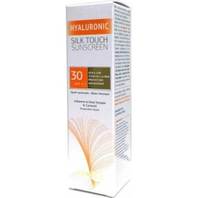 FROIKA Hyaluronic SilkTouch Sunscreen SPF30 40ml
