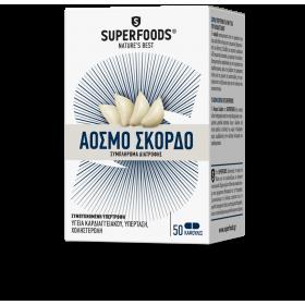 SUPERFOODS Αόσμο Σκόρδο 50caps