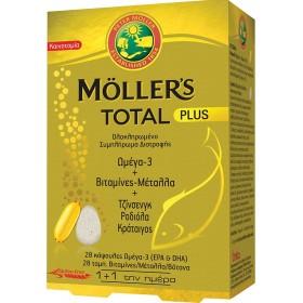 MOLLER'S TOTAL Plus Ωμέγα 3 + Βιταμίνες , Μέταλλα + Τζίνσενγκ , Ροδιόλα , Κράταιγος 28 Κάψουλες & 28 Ταμπλέτες