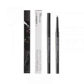 KORRES Volcanic Minerals Velvet Eyeliner Μηχανικό Μολύβι Ματιών με Βελούδινη Υφή Απόχρωση Νο73 Lavender Sorbet 0.35g