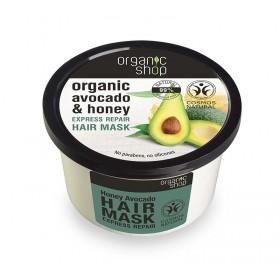 ORGANIC SHOP Hair Mask Honey Avocado Μάσκα μαλλιών για Γρήγορη Επανόρθωση με Βιολογικό Αβοκάντο & Μέλι 250ml