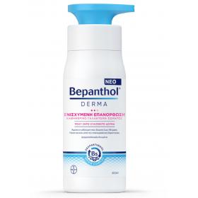 BEPANTHOL Derma Καθημερινό Γαλάκτωμα Σώματος για Ενισχυμένη Επανόρθωση του Πολύ Ξηρού & Ευαίσθητου Δέρματος 400ml