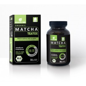 HOLISTIC MED Matcha Teatox Συμπλήρωμα Διατροφής για Αποτοξίνωση & Αδυνάτισμα 30g