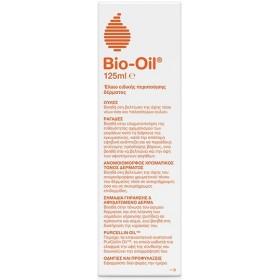 BIO-OIL PurCellin Oil Ειδική Περιποίηση της Επιδερμίδας για Ουλές-Ραγάδες-Σημάδια Γήρανσης 125ml