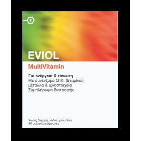 EVIOL MultiVitamin Πολυβιταμίνη 30 Μαλακές Κάψουλες