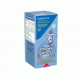 CHEWY Vites Ασβέστιο & Βιταμίνη D3 Συμπλήρωμα Διατροφής για Παιδιά 60 τεμάχια