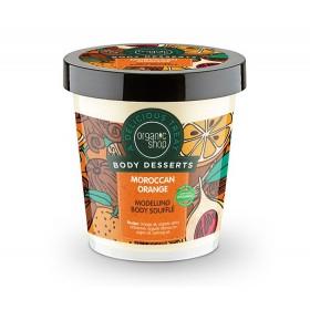 ORGANIC SHOP Body Desserts Moroccan Orange Μαροκινό Πορτοκάλι Σουφλέ Σμίλευσης Σώματος 450ml