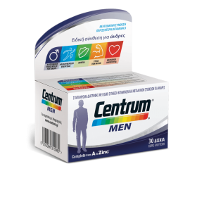 CENTRUM Men Συμπλήρωμα Διατροφής για τον Άνδρα χωρίς Γλουτένη 30 δισκία